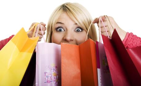 пазарувай екскурзия турция